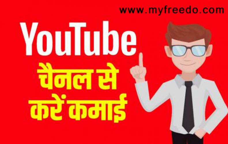 Can earn 40-50 thousand rupees per month