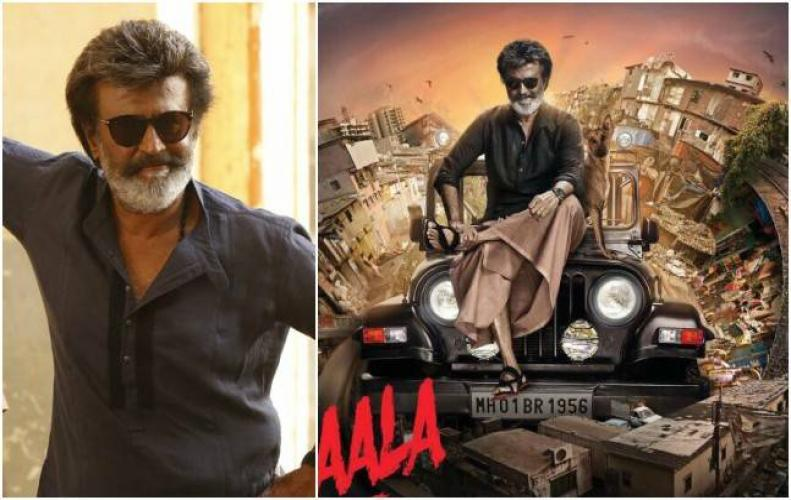 Kaala second look out featuring Rajinikanth
