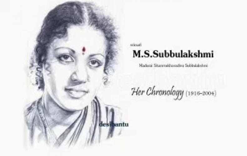 M. S. Subbulakshmi (1916-2004) Carnatic vocalist
