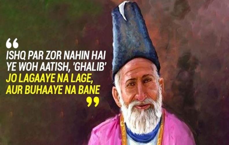 Mirza Ghalib the legend Urdu poet turns 220 years a memoir of his last years in Delhi