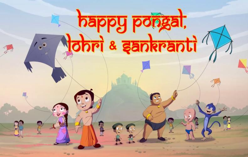 Makar Sankranti Lohri and Pongal festivals are on the celebrations all over the nation