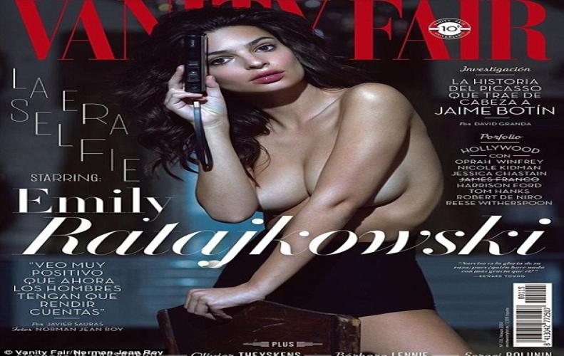 Emily Ratajkowski flaunts uncovered body pic on Vanity Fair Spain cover shoot. She said I am most comfortable when totally unclothed.
