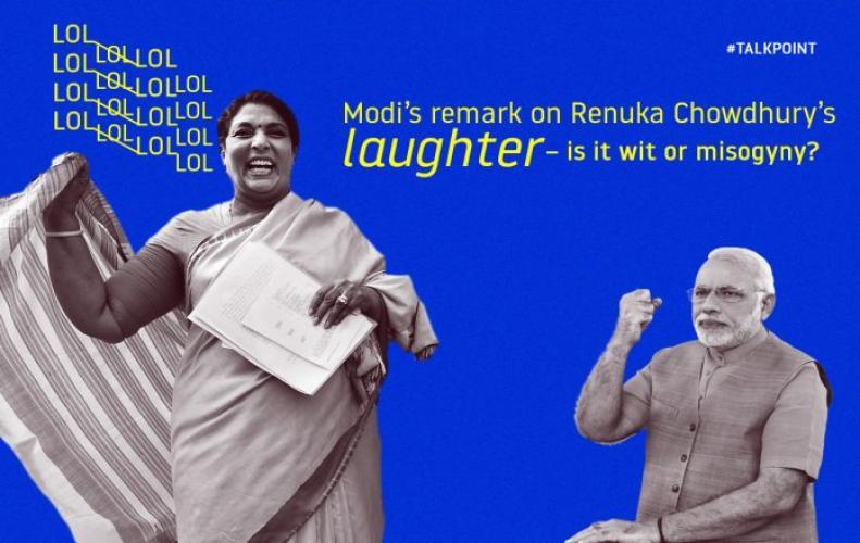Congress Renuka Chowdhary weight shamed by Venkaiah Naidu