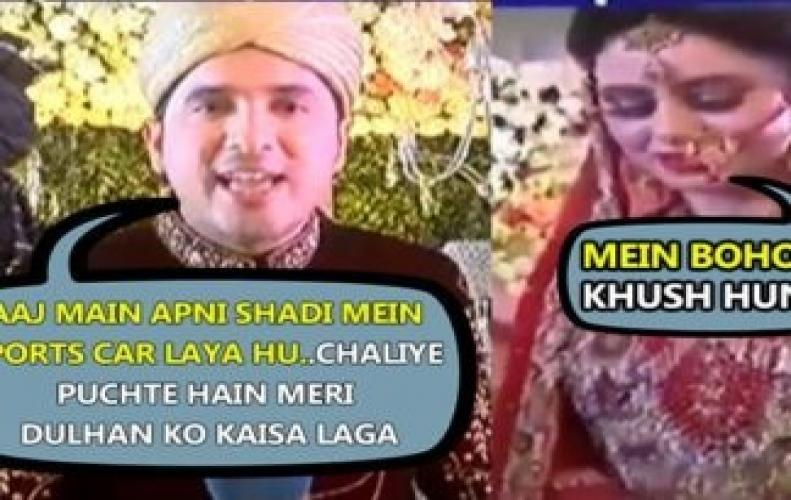 Funny Reporter in Pakistan Present His Own marriage as Breaking news