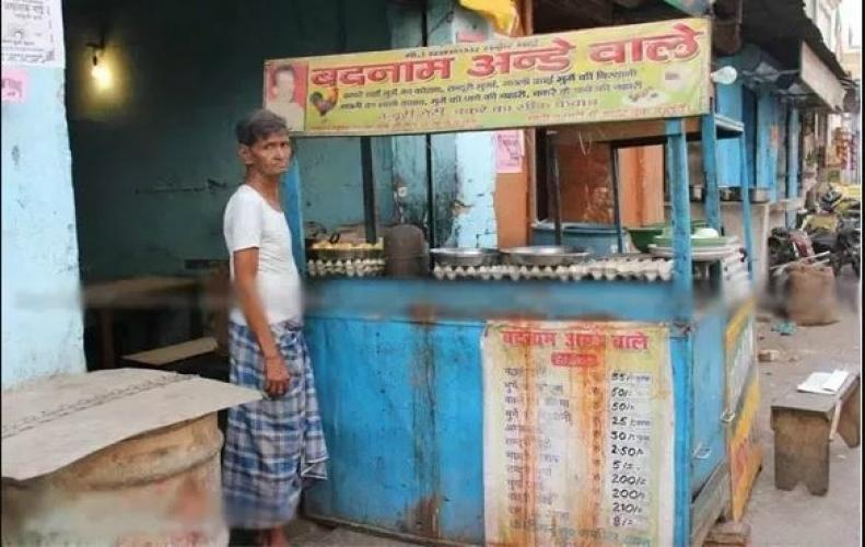 These Shops Have The Most Hilarious Names In World