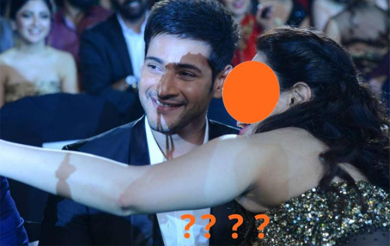 Beautiful Actress From South Film Industry Proposed to Mahesh Babu For Marriage