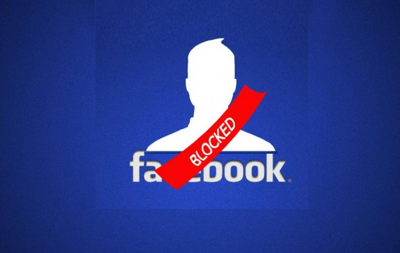 Approx. 600 Million Users are Blocked by Facebook Check out Why?