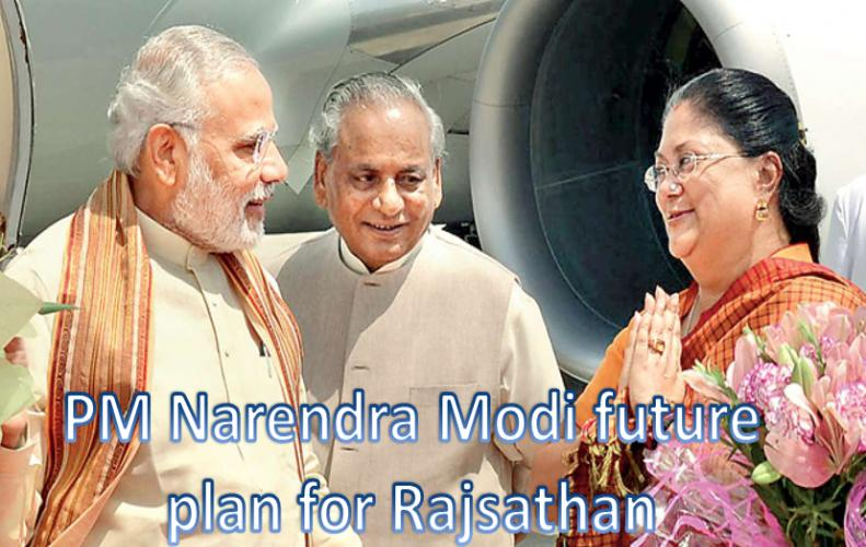 During PM Narendra Modi Jaipur Visit Many Declarations of Future Plans for Rajasthan Took Place