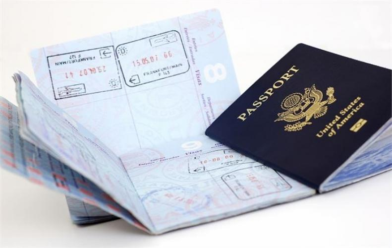 Passport Book Number | The Complete Guide