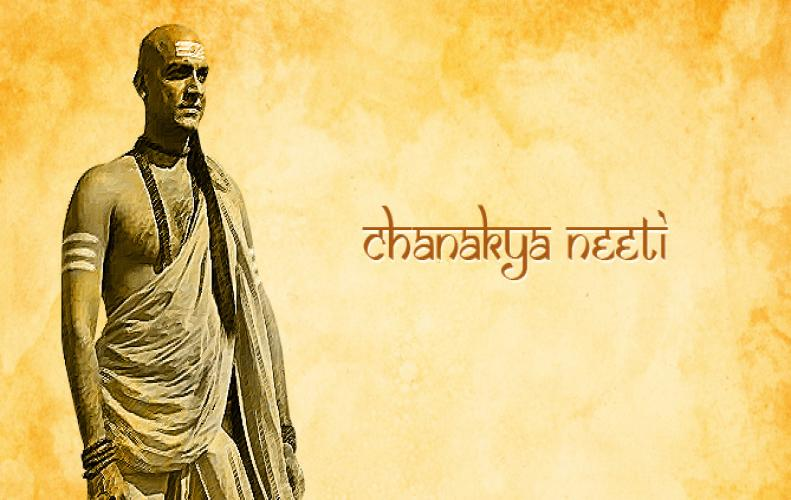 Chanakya Quotes | Best Inspiration to Deal with Life Hurdles