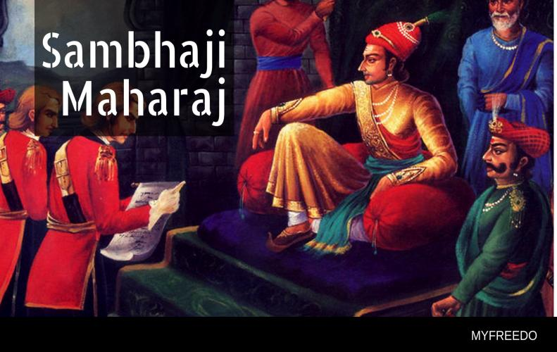 The Great Maratha Warrior Sambhaji Maharaj | Shambhuraje