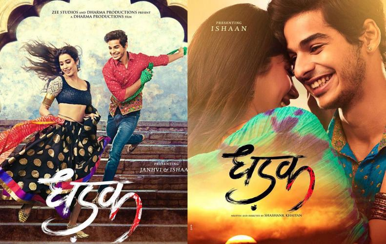 15 Tweets You Should Read Before Booking Tickets For 'Dhadak'