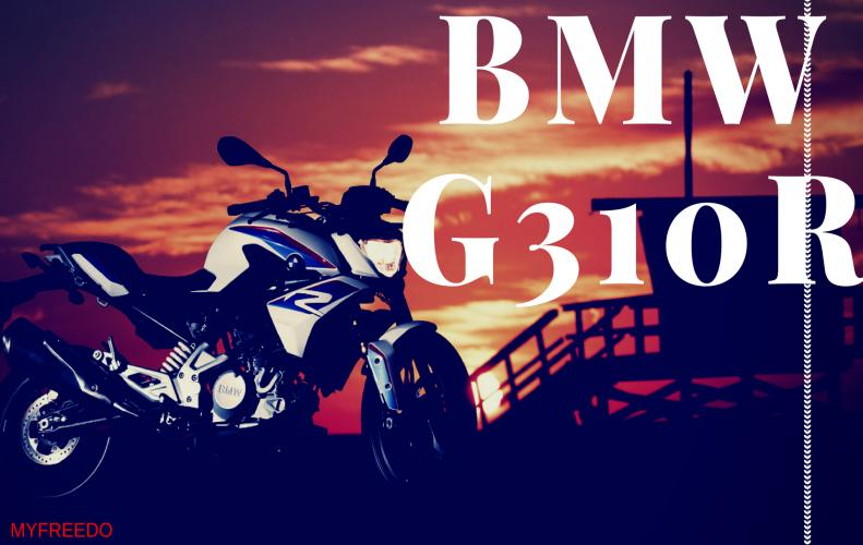 BMW G310R Price In India | Full Specifications