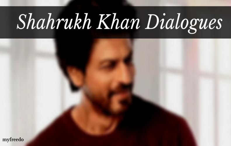 Best Shahrukh Khan Dialogues | All time Hit Evergreen Dialogues