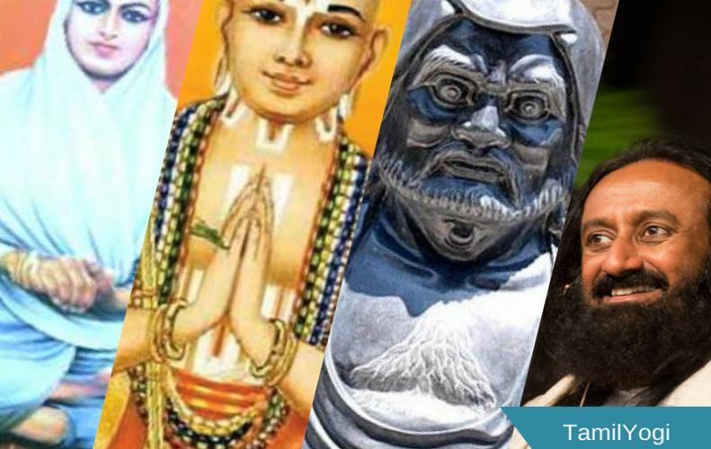 Tamilyogi | List of Tamilyogi Religion and Spirituality