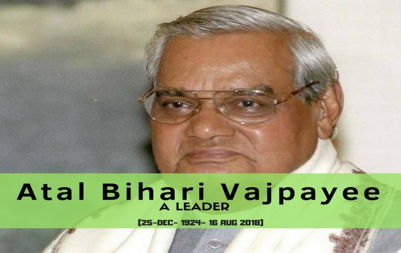 Atal Bihari Vajpayee Death | Great Depression for Indians