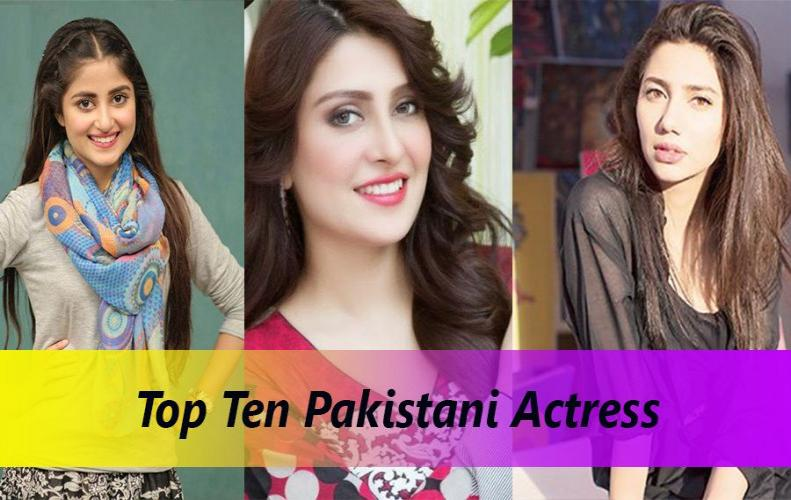 Pakistani Top Actress | The Synonyms of Beauty and Charm
