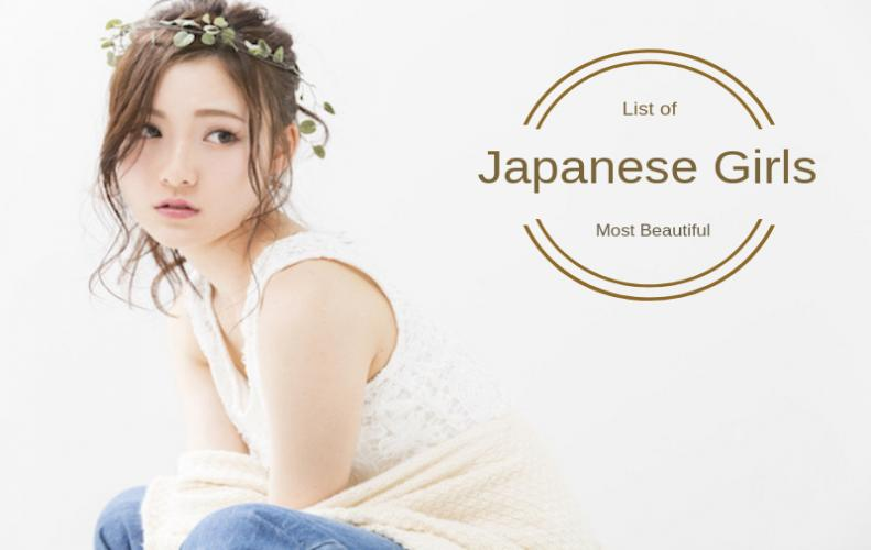 List of Top 15 Most Beautiful Japanese Girls