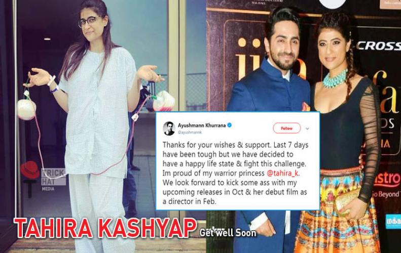 Ayushmann Khurrana's Wife Tahira Kashyap Won the Battle Against Cancer Once Again