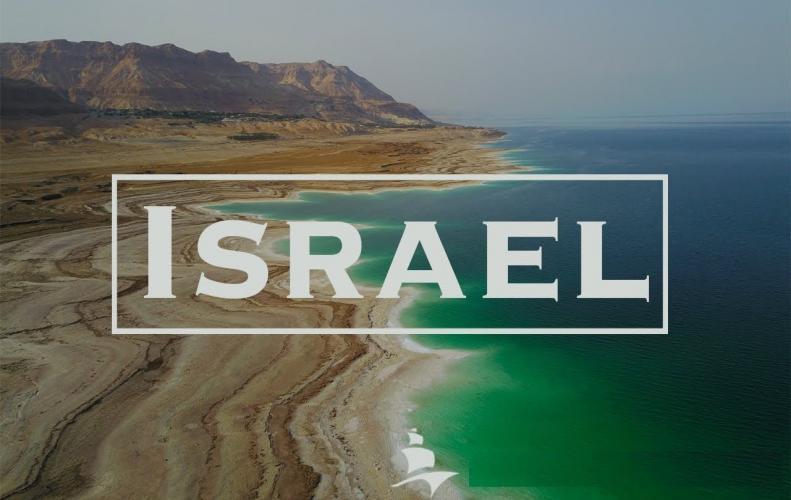 Places to Visit in Israel | Best Place to Explore Sea Wonders