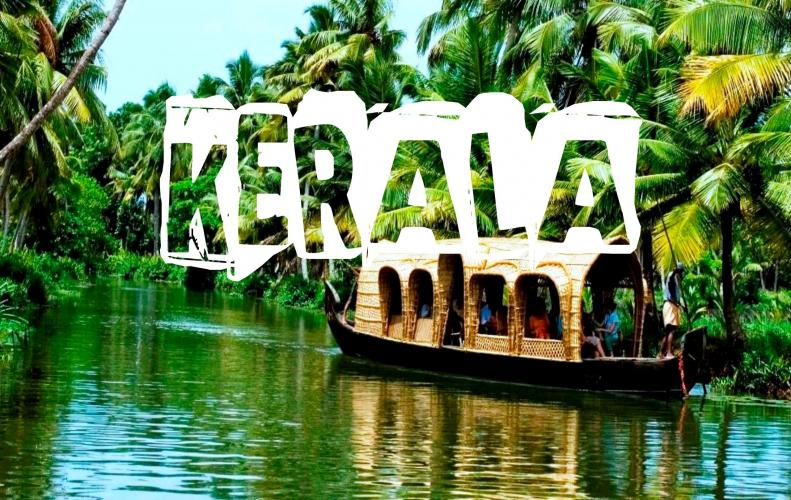Best Places to visit in Kerala for an Amazing Weekend Getaway Trip
