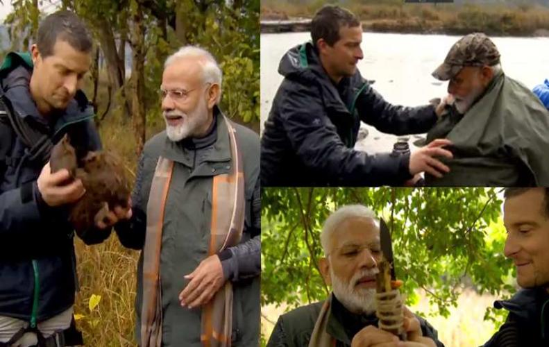 PM Narendra Modi to Feature in Man Vs Wild of Discovery Channel