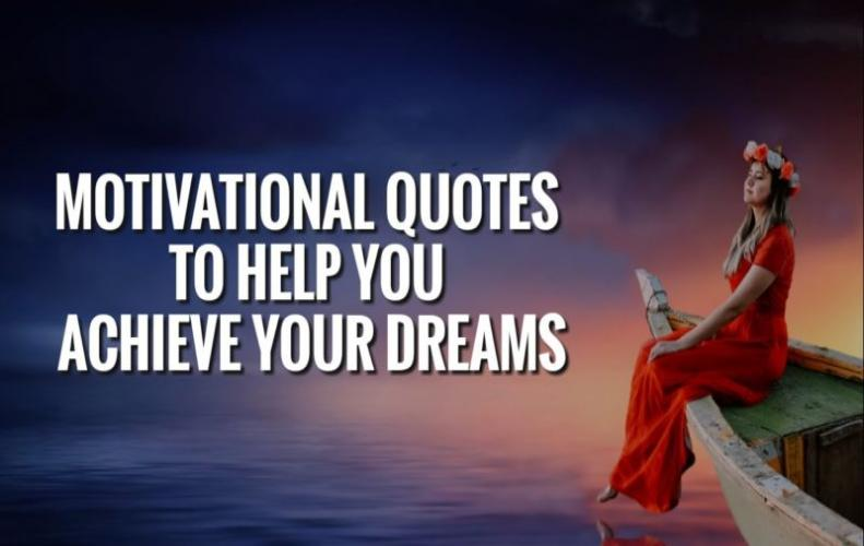 Best Motivational Quotes on Success that will Help You to Achieve Your Goals