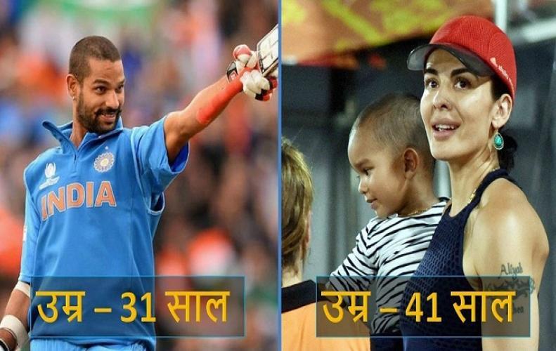 कुछ क्रिकेट के मशहूर खिलाडी जो अपनी बीवियों से उम्र में बहुत ही बड़े या बहुत ही छोटे