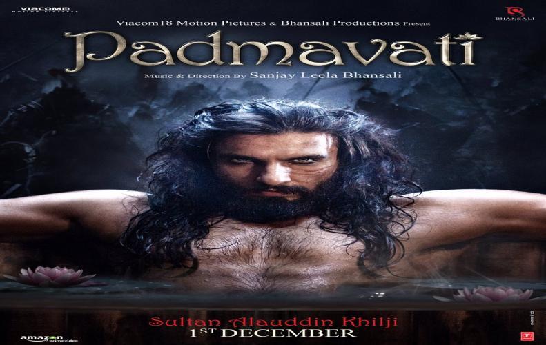 'पद्मावती' में अलाउद्दीन खिलजी के रूप में रणवीर सिंह की तस्वीर हो रही वायरल - यहाँ देखिये