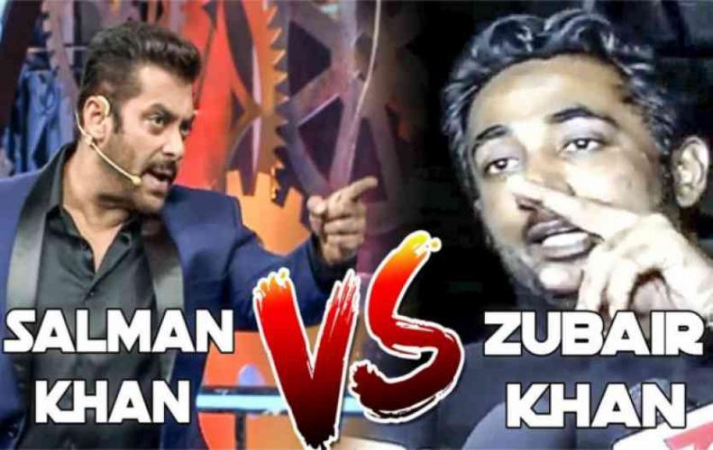 जुबैर खान ने सलमान खान को नामर्द कहा......