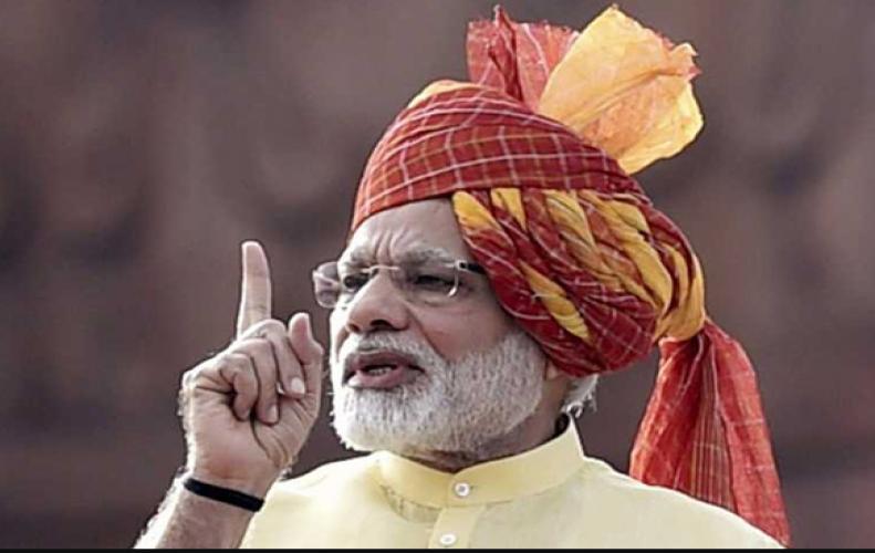 नवंबर आते ही PM ने फिर दिया झटका, पिछले साल नोट और इस साल बंद किया ये...