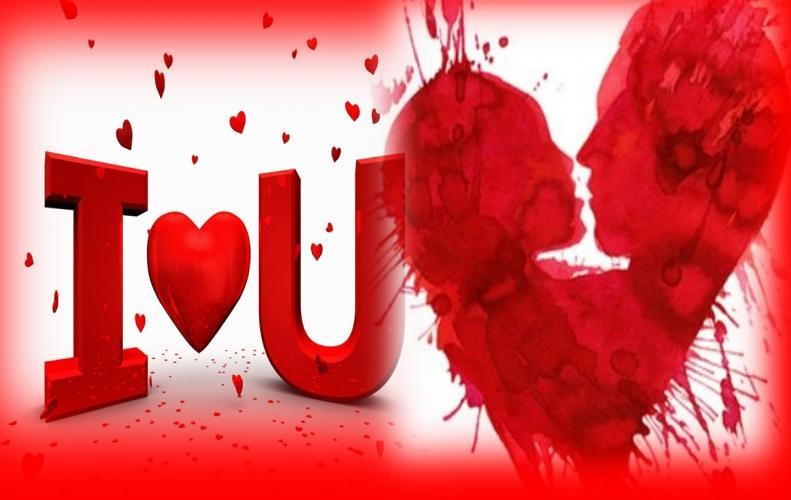 केसे जाने आपको प्यार हो गया है और आप उस प्यार को केसे पा सकते है |जानिए