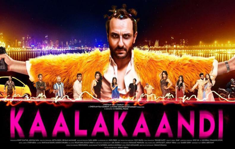 फिल्म 'कालाकांडी' में सैफ अली खान का दिखेगा 'ब्लैक कॉमेडी' में मजेदार अंदाज