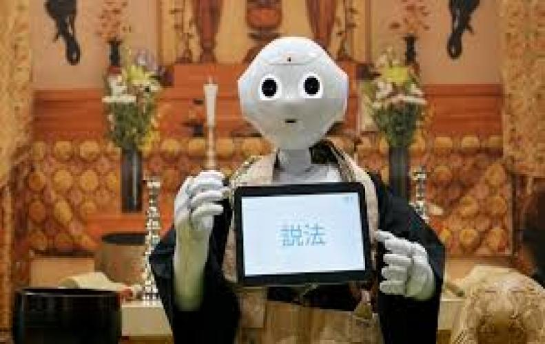 अजीब है ये रोबोट, श्लोक पढ़ रोबोट कराएगा अंतिम संस्कार