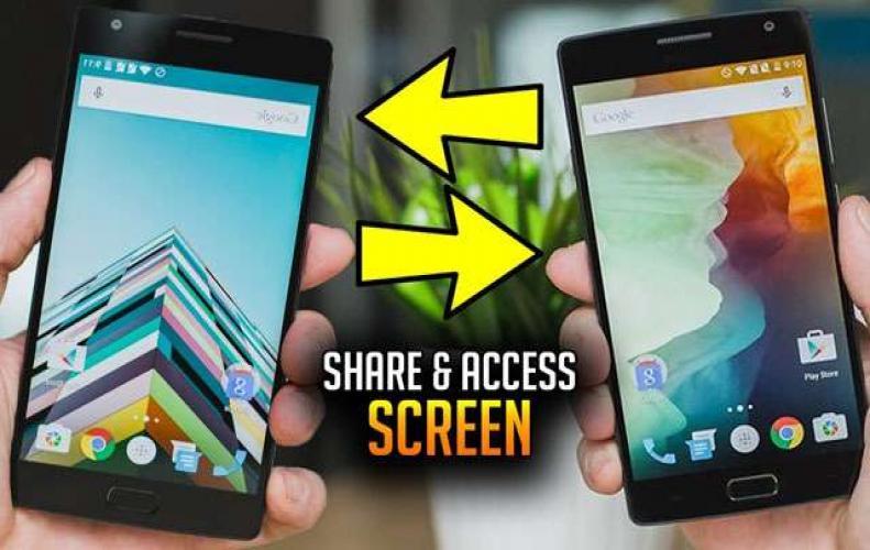इस ट्रिक से किसी दूसरे स्मार्टफोन की स्क्रीन को अपने फोन की स्क्रीन पर करें एक्सेस