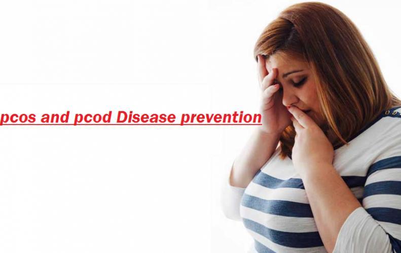 दस में से एक महिला PCOS PCOD की शिकार होती है इससे बचाव के लिए बरते ये सावधानियॉ...