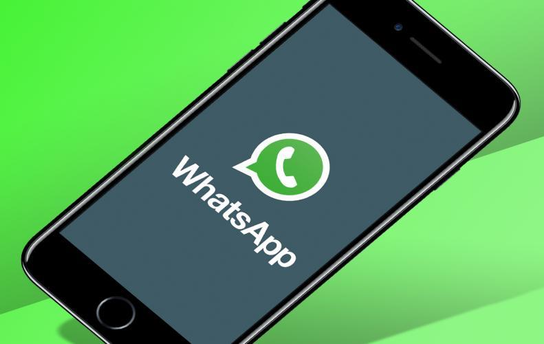Whatsapp मैसेज में 'Text' फॉर्मेट को 'बोल्ड' व' इटैलिक' करने का जान ले ये तरीका