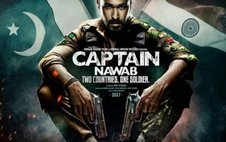 भारत के साथ साथ पाकिस्तानी सेना के लिए भी काम करेगा ये किसर बॉय...