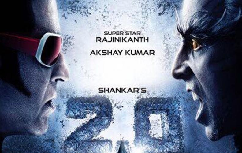 '2.0' फिल्म का टीजर हुआ लीक, हो सकता है फिल्म को बड़ा नुक्सान