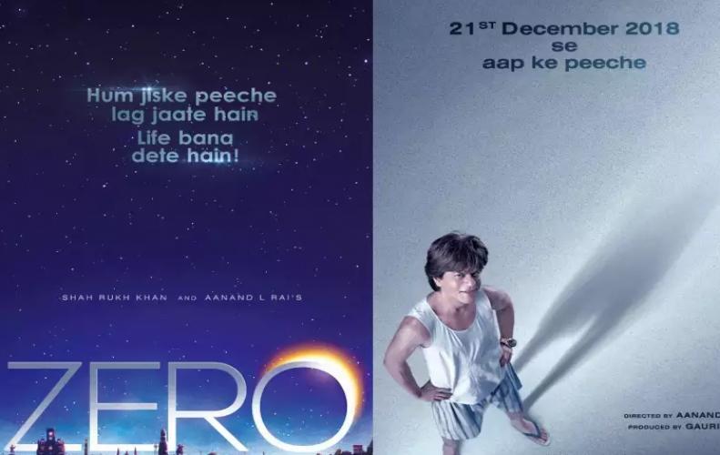 जीरो की शूटिंग के बाद नहीं शाहरुख नहीं करेंगे कोई और किसी फिल्म की शूटिंग...
