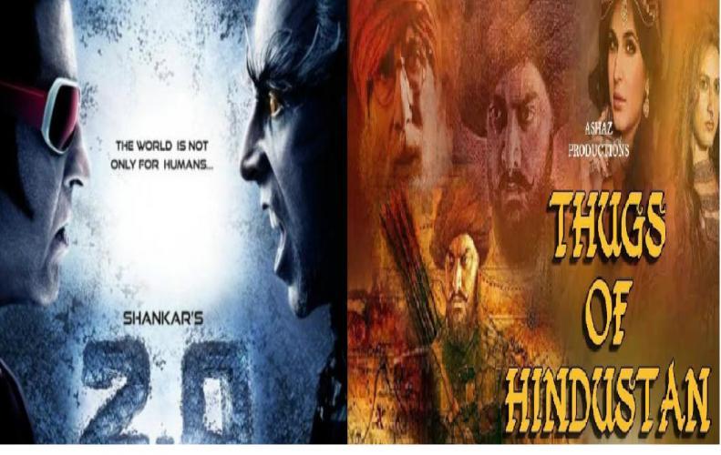रजनीकांत और अक्षय स्टारर फिल्म '2.0' और 'ठग्स ऑफ हिन्दोस्तान' हो सकती है आमने सामने...
