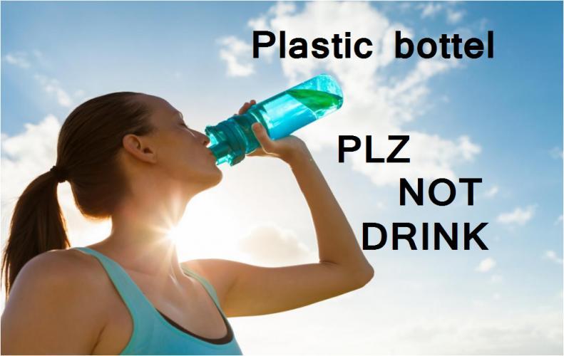 प्लास्टिक की बोतल में पानी पीना पड़ सकता है महंगा यकीन नहीं तो पोस्ट पढ़ लीजिये...