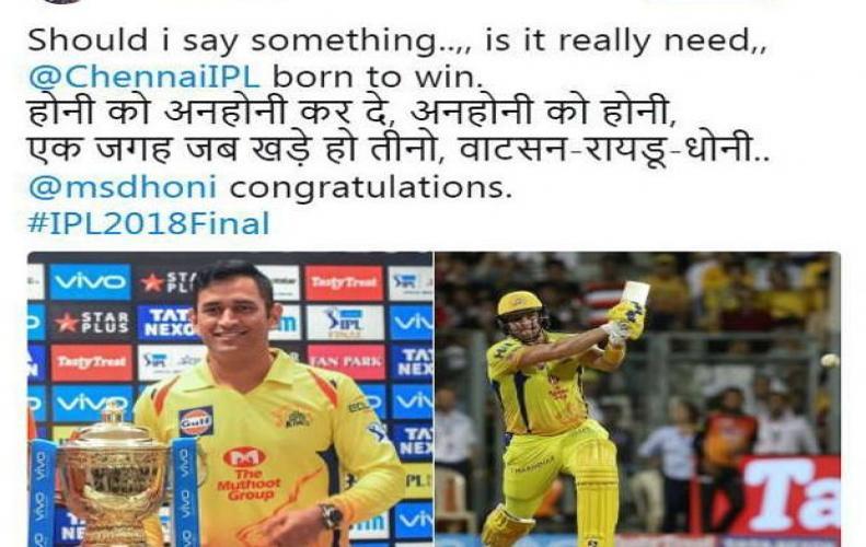 आईपीएल फाइनल के बाद सोशल मीडिया पर जोक्स की हुई बरसात, पढ़कर आप भी हंसी नहीं रोक पाएंगे...