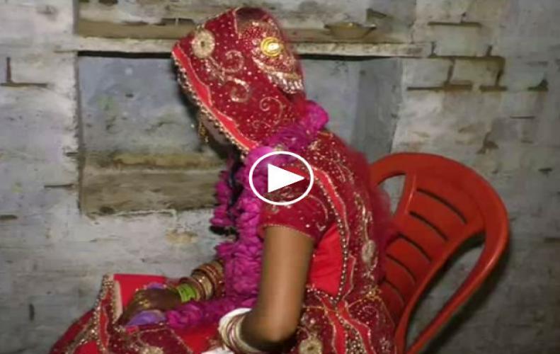 20 वर्षीय लड़की की 60 वर्षीय बुजुर्ग के साथ हुई शादी, रिश्तेदारों ने की शादी रोकने की कोशिश