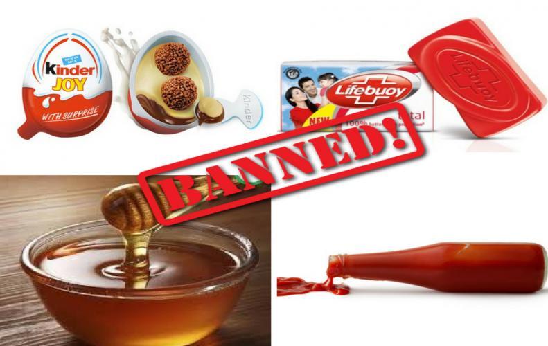 भारत मे खाई जाने वाली ये चीजे विदेशो मे है बैन | Indian Things Ban in Foreign