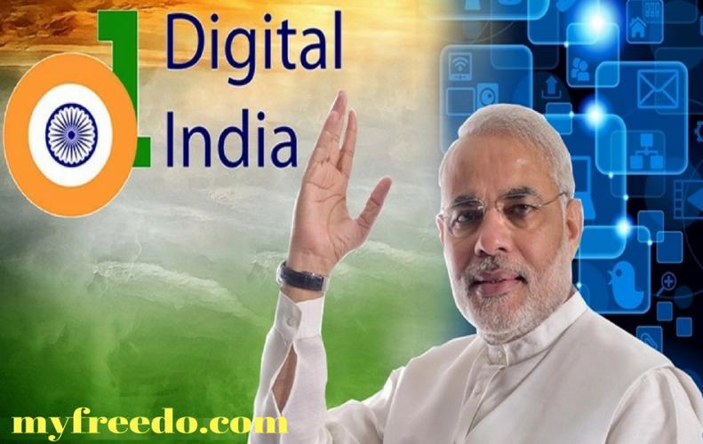 डिजिटल भारत पर निबंध | Ess...