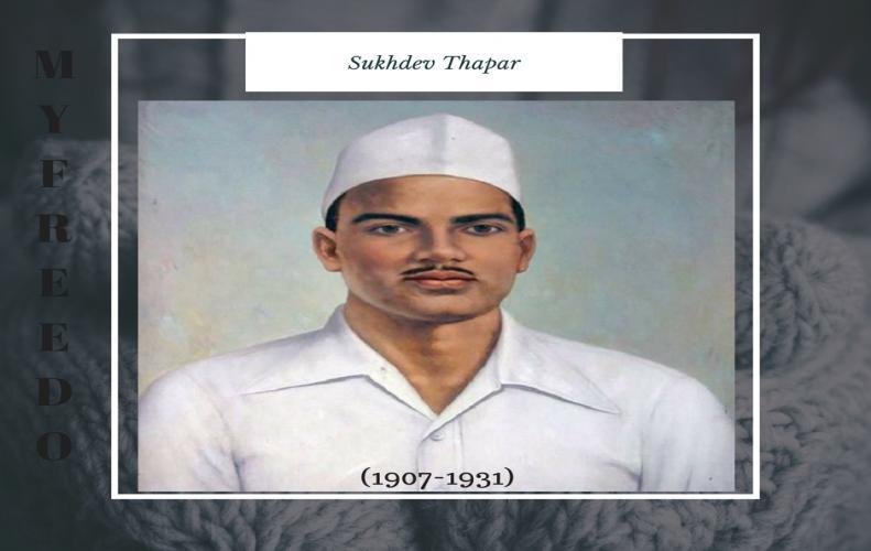 क्रांतिकारी सुखदेव की जीवनी | Rebel Sukhdev Biography in Hindi