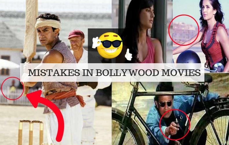 बॉलीवुड मूवीज के दौरान गलतिया | Mistakes In Bollywood Movies You Never Noticed