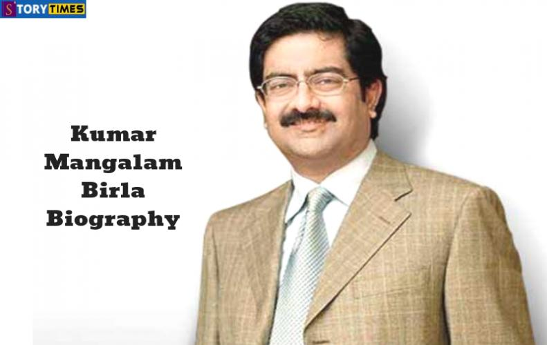 उद्योगपति कुमार मंगलम बिड़ला का जीवन परिचय | Kumar Mangalam Birla Biography in Hindi
