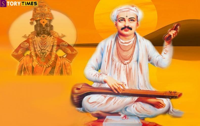 संत तुकाराम की जीवनी | Sant Tukaram Biography In Hindi